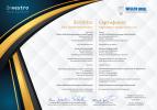 Объединенные заводы буровой техники имени В.В. Воровского получил сертификат торгового представителя на продукцию компании WD